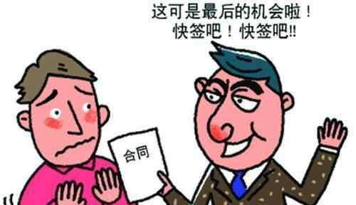 付首付签合同注意事项 请收藏!付首付、签合同的最全注意事项,给买房的你!