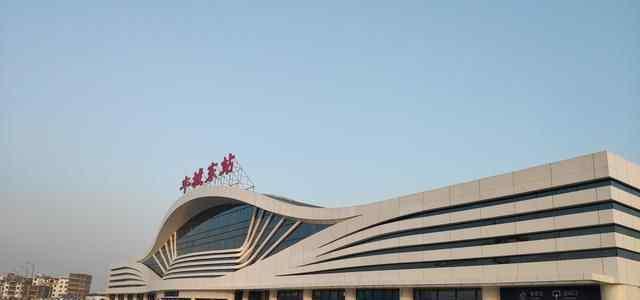 丰城新火车站 丰城东站即将开通运行!车站内部带你先睹为快!
