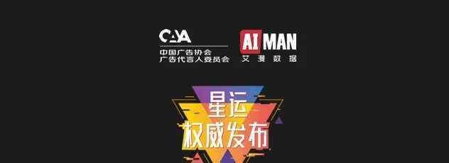 潘婷代言人 9月7日广告代言人效果数据报告:13个官宣产生 邓超天鹅到家夺冠