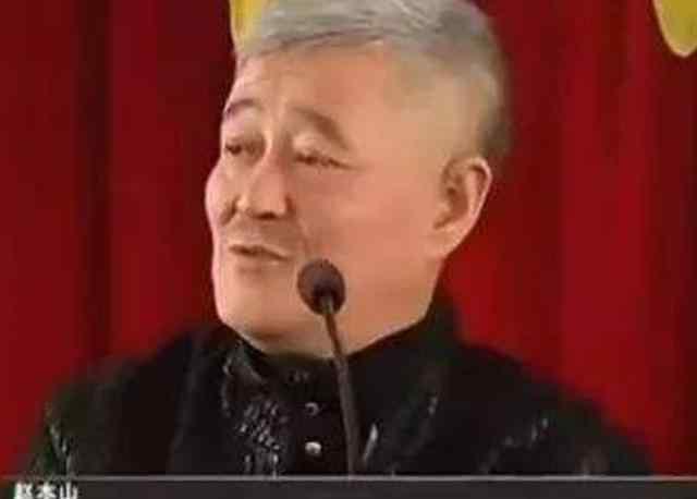 """小沈阳最近出什么事了 赵本山爱徒小沈阳""""被""""去世 车祸现场一片狼藉 灵堂都布置上了"""
