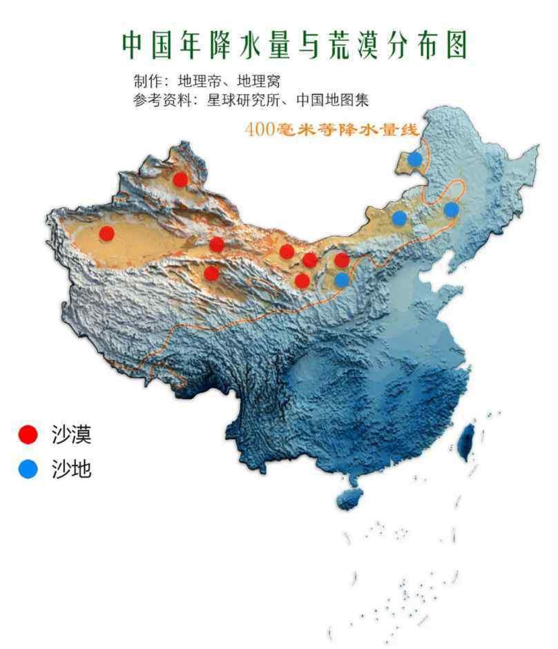 中国沙漠面积 中国八大沙漠、四大沙地